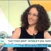 """רינת שניידובר אצל אורלי וגיא: """"הכי חשוב לקדם שינוי בתפיסה של המדינה"""""""