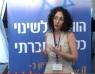 רינת שניידובר במפגש הראשון של ועדת טרכטנברג